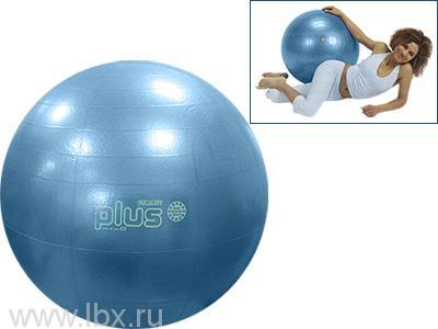 Мяч `Джимник классик плюс`, Gymnic (Гимник)