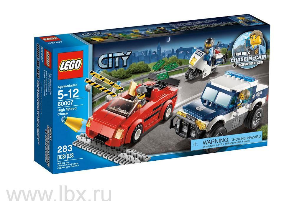 Погоня за преступниками Lego City (Лего Город)