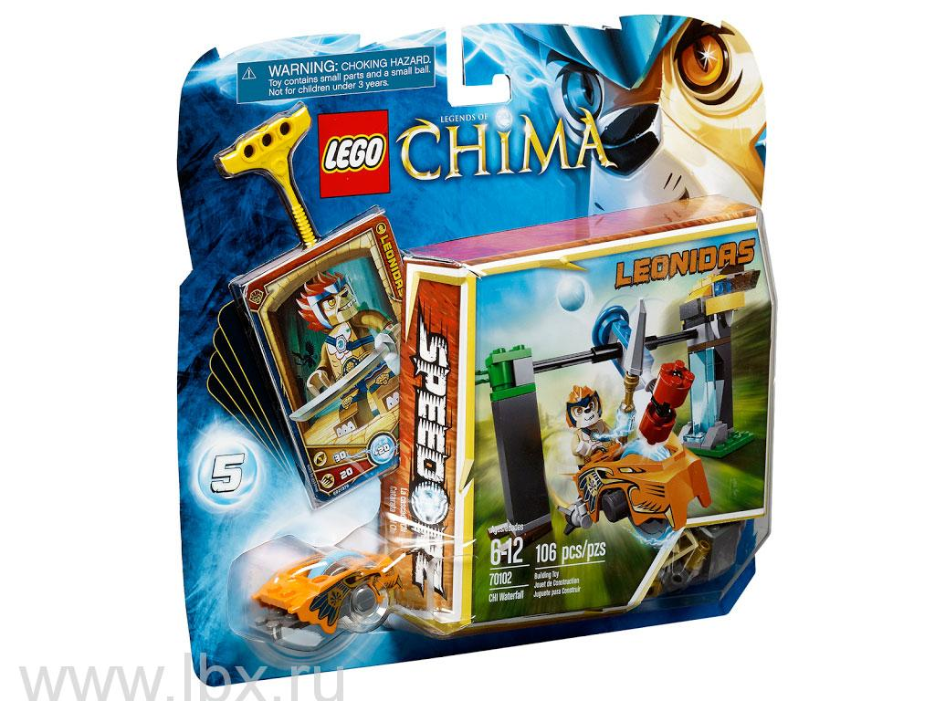Водопад Чи Lego Legends of Chima (Лего Легенды Чимы)