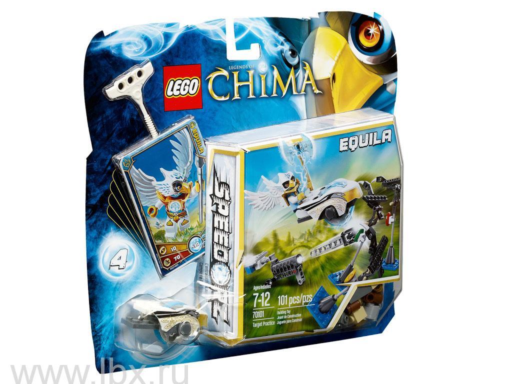 Тренировочные мишени Lego Legends of Chima (Лего Легенды Чимы)