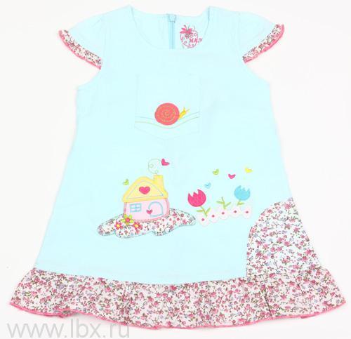 Платье, Bony Kids (Бони Кидс)