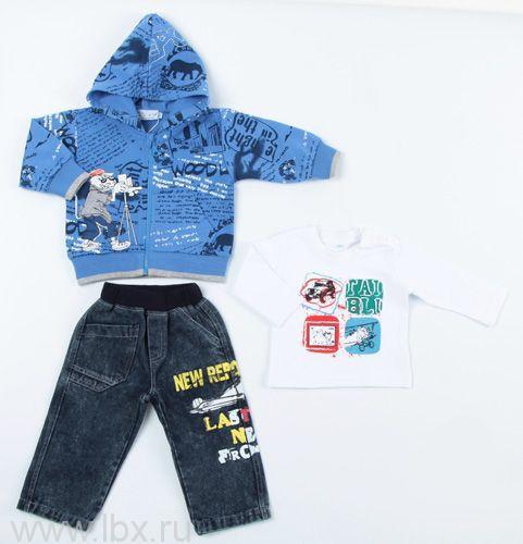 Комплект для мальчика (толстовка, джемпер и брюки), Bony Kids (Бони Кидс)