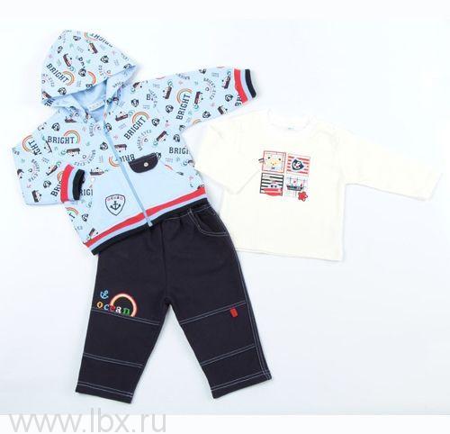 Комплект для мальчика (кофта, джемпер и брюки), Bony Kids (Бони Кидс)