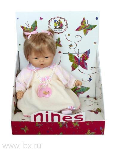 Кукла Nines (Найнс) в платье, с соской