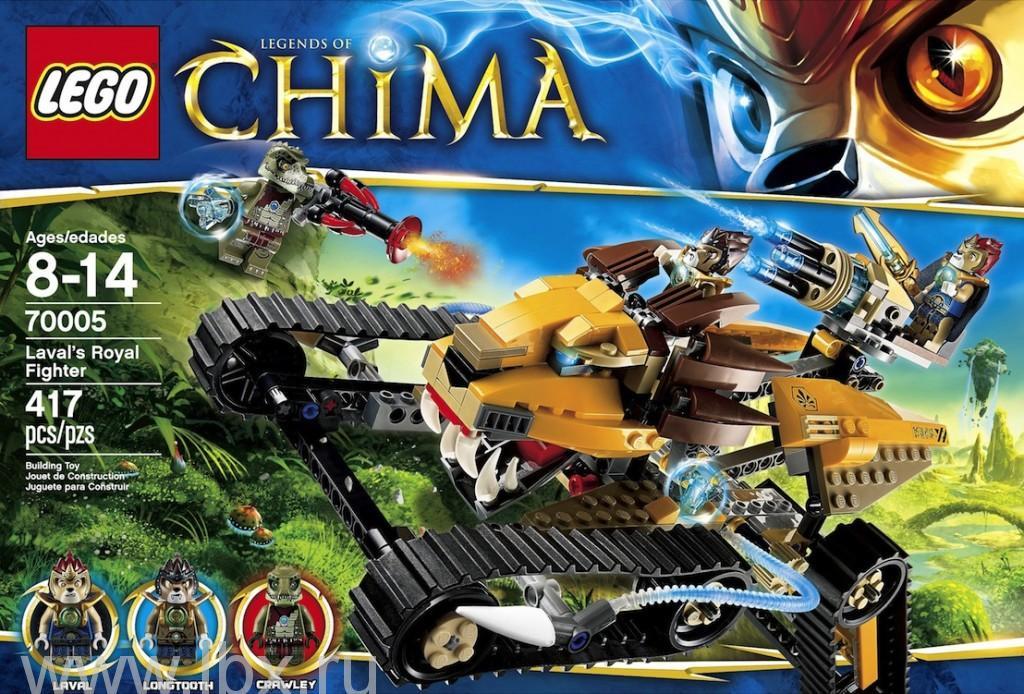 Королевский истребитель Лавала, Lego Legends of Chima (Лего Легенды Чимы)
