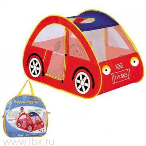 Палатка-автомобиль с шариками, Paradiso (Парадизо)