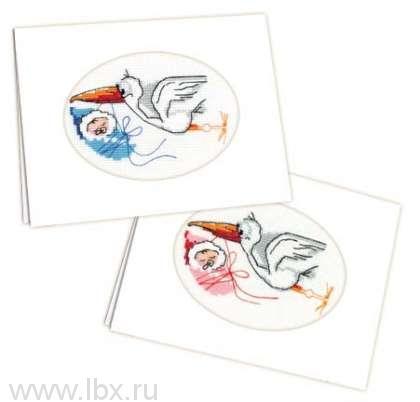 Набор для вышивания `Открытка `С новорождённым!``, Риолис