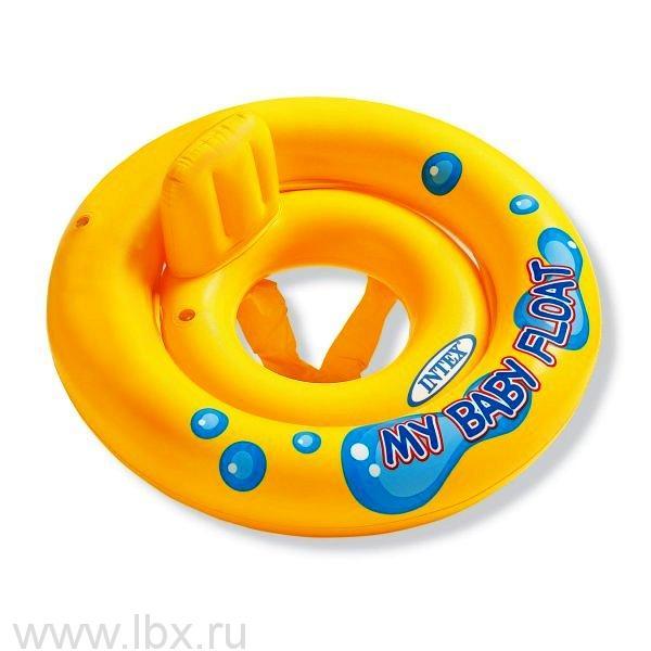 Круг для плавания, Intex (Интекс)