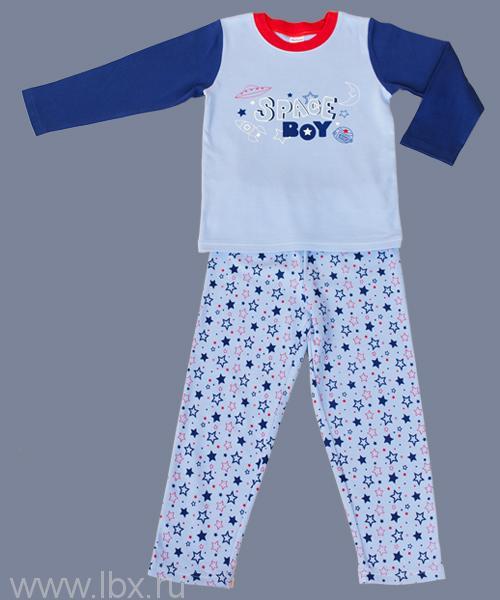Пижама для мальчика из коллекции Космос, Модамини