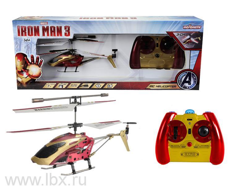 Вертолет радиоуправляемый `Железный человек`, Majorette (Маджорет)