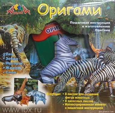 Набор оригами `Животные Африки` Апплика от Мозаика-Синтез