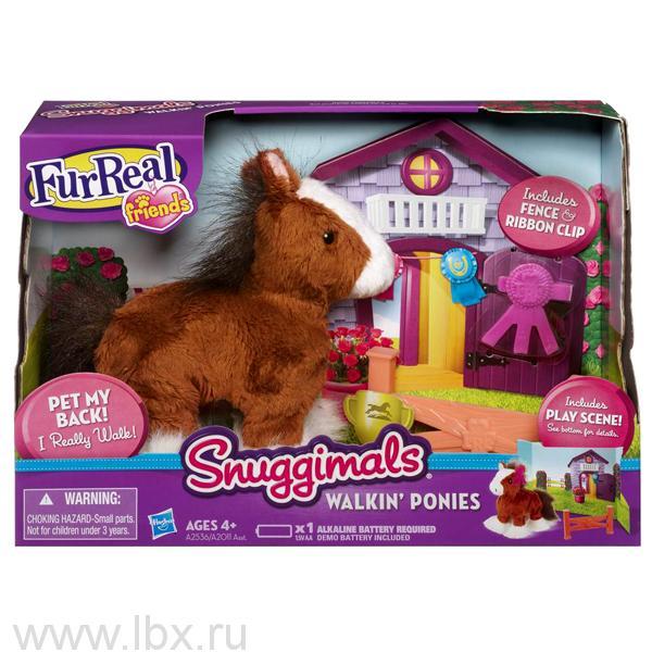 Ходячие Ласковые Зверята - Пони FurRealFrends, Hasbro (Хасбро)