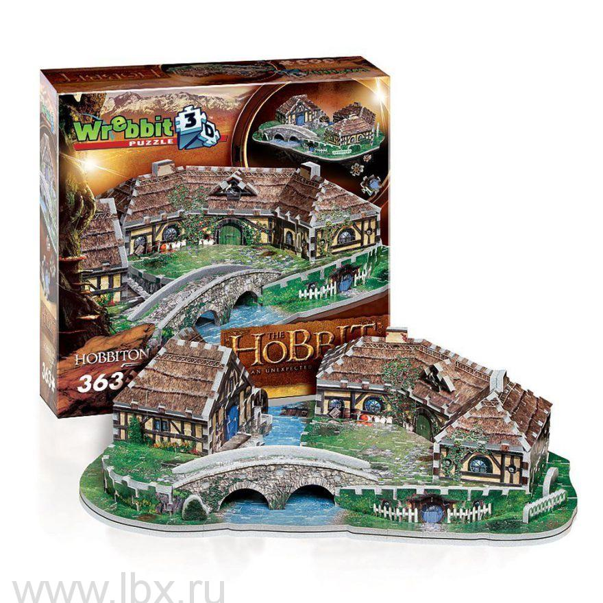 Пазл Хоббитон Wrebbit 3D Hasbro (Хасбро)
