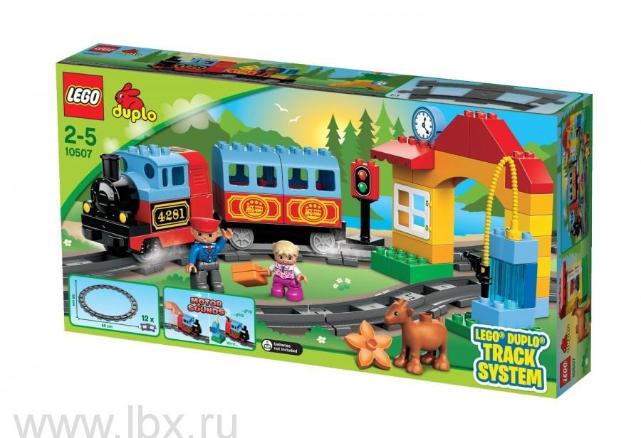 Мой первый поезд, Lego Duplo (Лего Дупло)