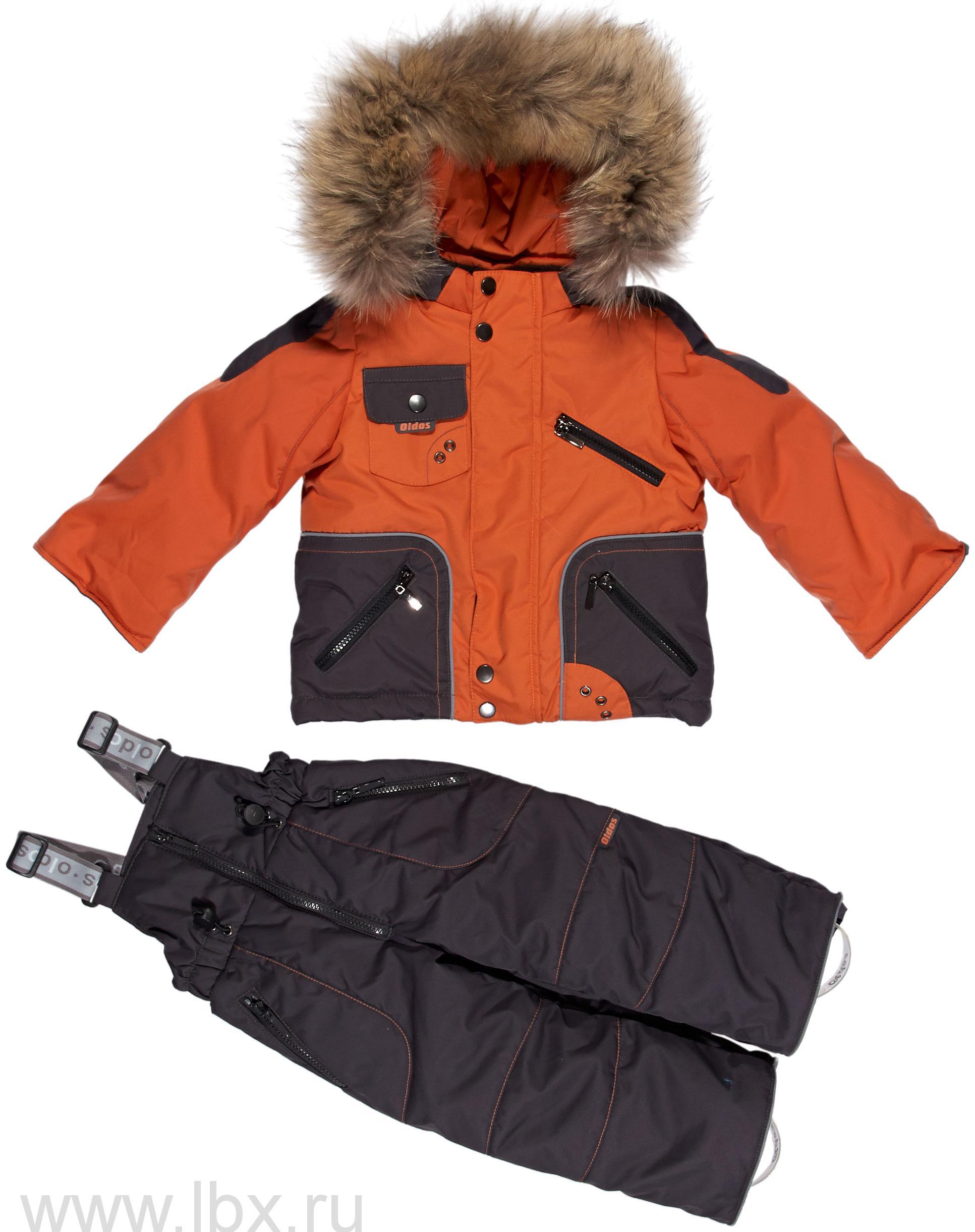 Детская Одежда Для Мальчиков Зимняя