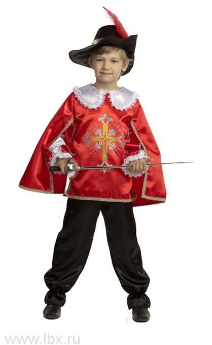 Карнавальный костюм `Мушкетер` в алом, ТД Батик
