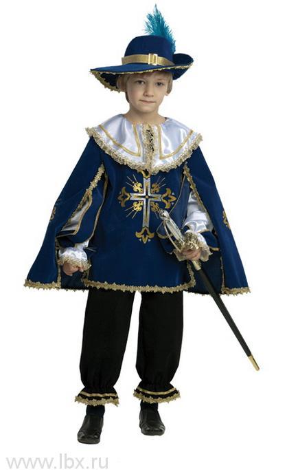 Карнавальный костюм `Мушкетер` в синем, ТД Батик- увеличить фото