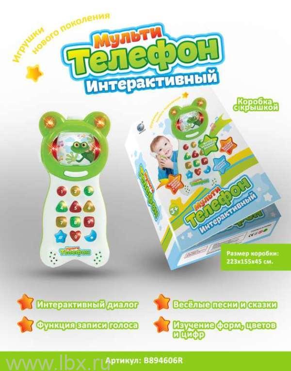 Телефон интерактивный FR352, Tongde, озвучен- увеличить фото