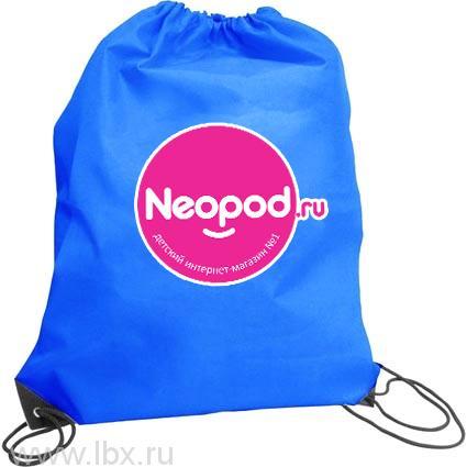 Мешок для обуви Neopod.ru