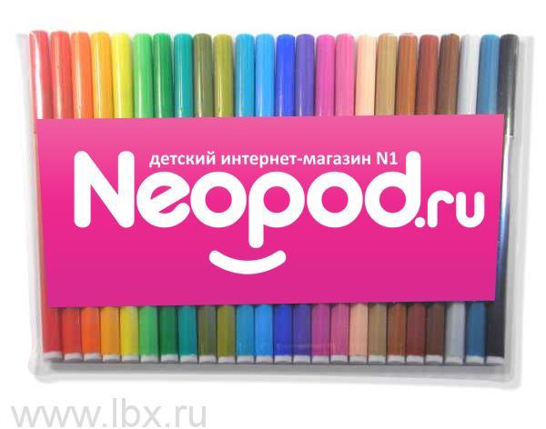 Набор фломастеров Neopod.ru
