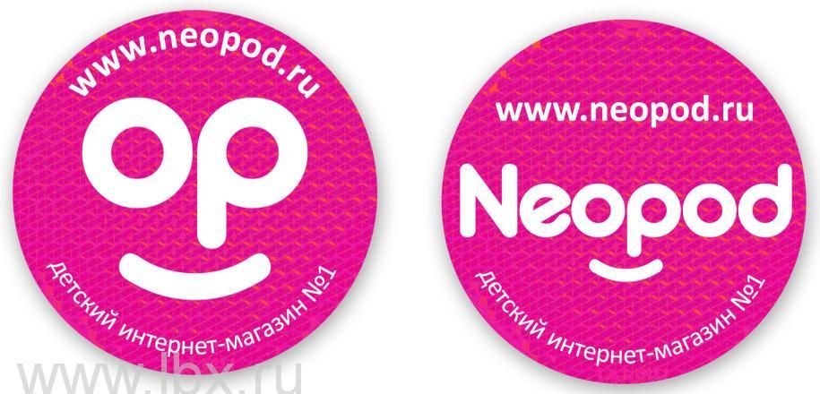 Светоотражатель Neopod.ru
