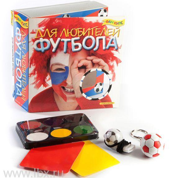 Для любителей футбола, Новый формат