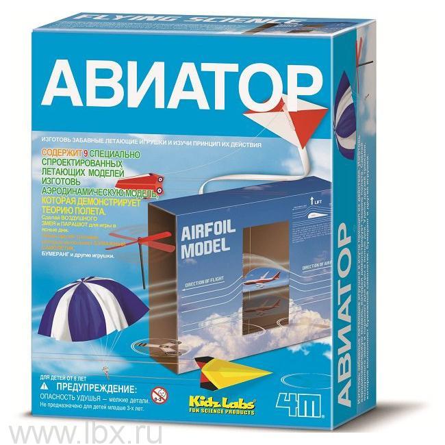 Набор для исследований `Авиатор`, 4M