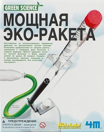 Набор для исследований `Мощная эко-ракета`, 4M