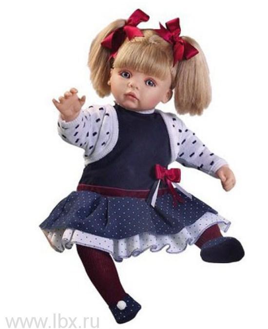 Кукла Рохио, Paola Reina (Паола Рейна) высота 50см