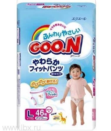 Трусики - подгузники для девочек Goo.N 9-14 кг (Гу Н)