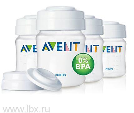 Контейнеры для грудного молока Philips AVENT (Филипс Авент)