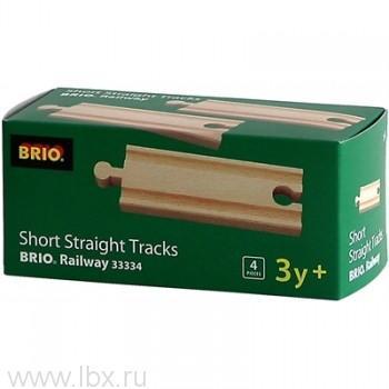 Деревянное железнодорожное полотно прямое, BRIO (Брио), длина элемента 10,8 см