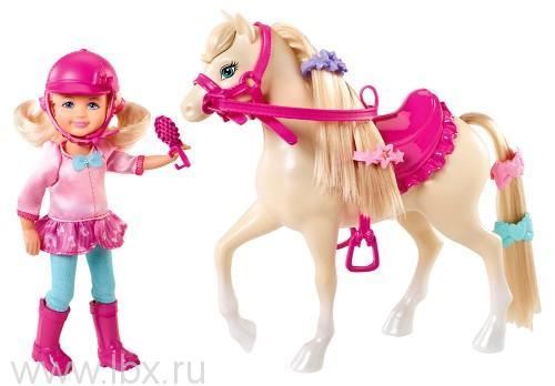 Челси и пони, Barbie (Барби)