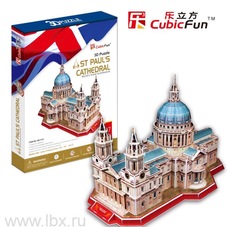 3D пазл Собор Святого Павла (Великобритания), CubicFun (КубикФан)