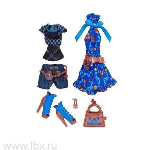 Базовый комплект одежды Робекка Стим, Monster High (Школа Монстров)