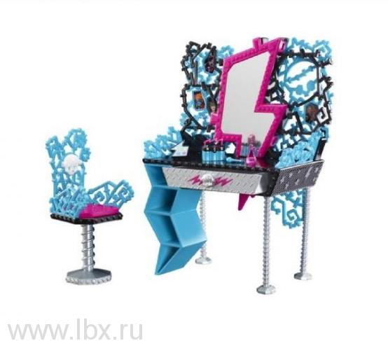 Мебель Monster High (Школа монстров)