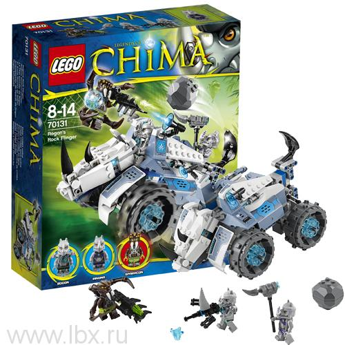 Камнемёт Рогона Lego Legends of Chima (Лего Легенды Чимы)