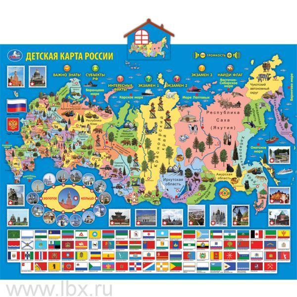 Говорящий плакат `Карта России`, Умка