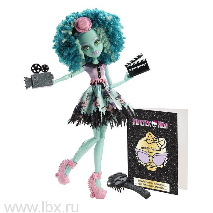 Кукла Хани Свомп, серия `Монстры! Камера! Мотор!`, Monster High (Школа Монстров)