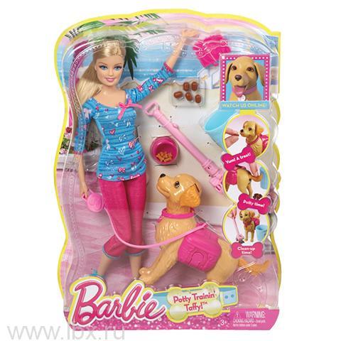 Barbie выгуливает собаку, Barbie (Барби)