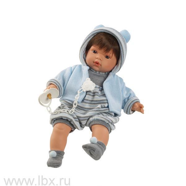Кукла Алехандра 38 см Llorens (Лоренс)