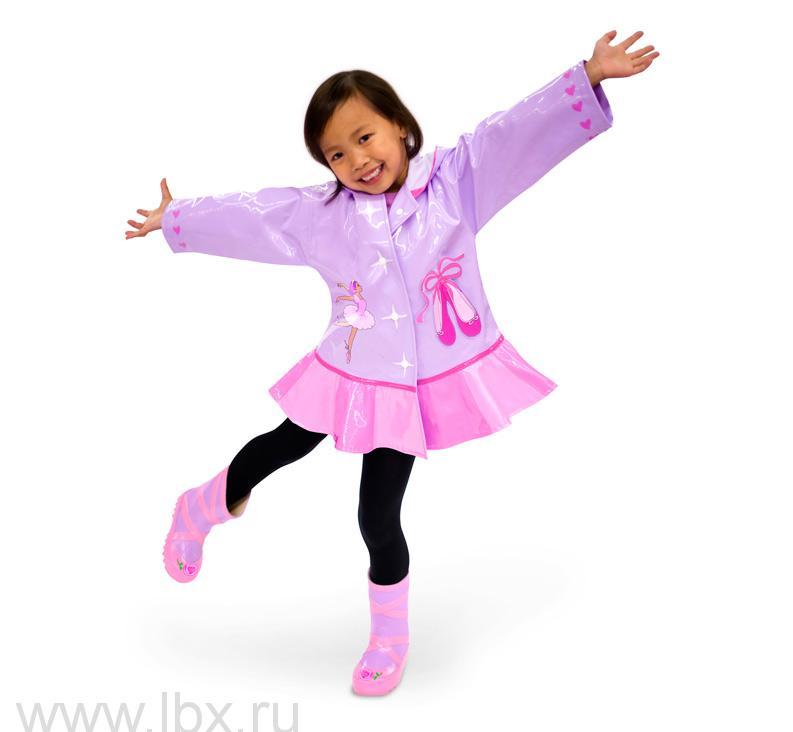 Плащ детский `Балерина` с подкладкой, Kidorable (Кидорабл)