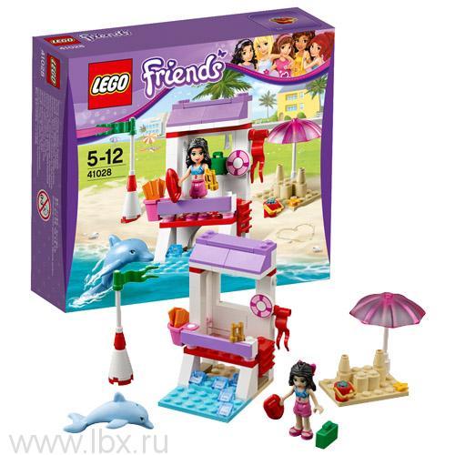 Спасательная станция Эммы Lego Friends (Лего Подружки)