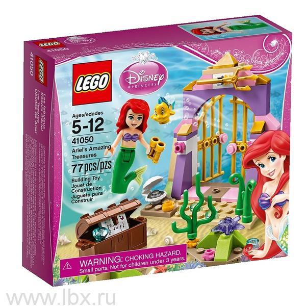 Тайные сокровища Ариэль Lego Disney Princesses (Лего Принцессы Дисней)