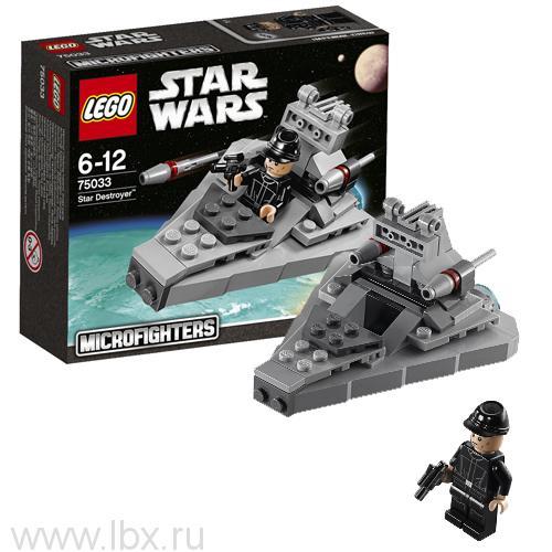 Звёздный разрушитель Lego Star Wars (Лего Звездные войны)