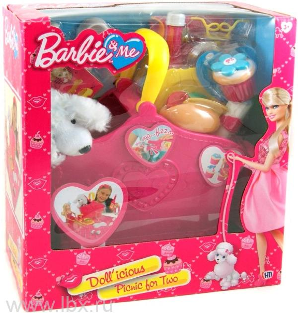 Barbie. `Набор для пикника`, HTI (Halsall Toys International)