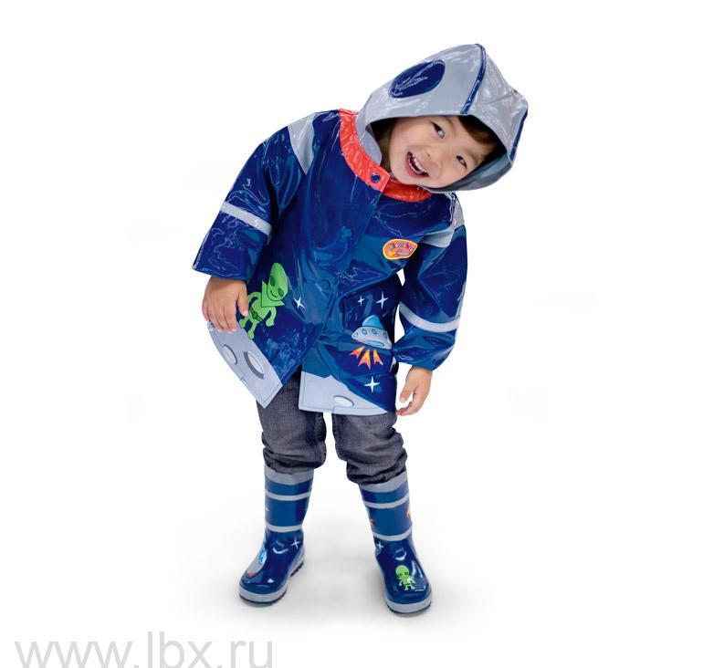 Плащ детский `Космонавт` с подкладкой, Kidorable (Кидорабл)