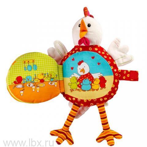 Курочка Офелия: игрушка-книжка Lilliputiens (Лилипутенс)
