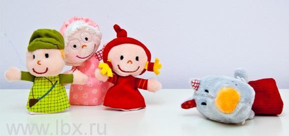 Пальчиковые игрушки: Красная шапочкаLilliputiens (Лилипутенс)