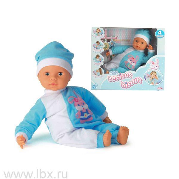 Кукла 44293 Пупс, Falca (Фалка)